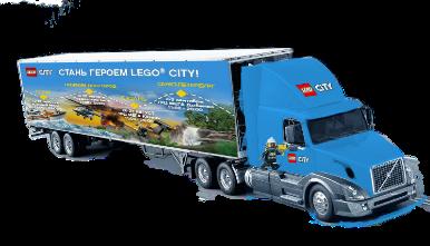 LEGO City Road Show приезжает в Нижний Новгород