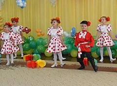 Народные танцы для детей