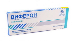 Виферон от свиного гриппа