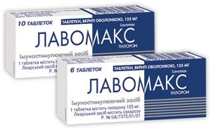 Левомакс от гриппа