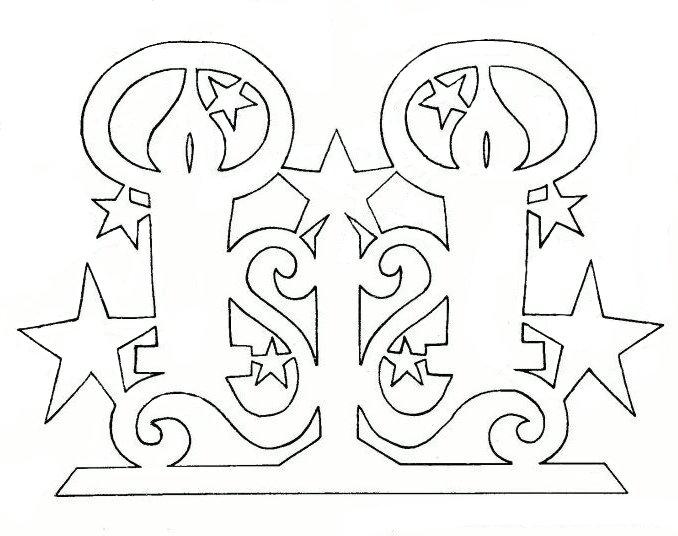 Объемные украшения из бумаги на новый гТрафарет