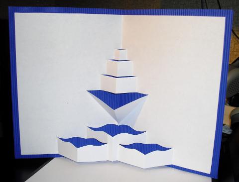 Картинку, открытка с парусником к 23ф своими руками