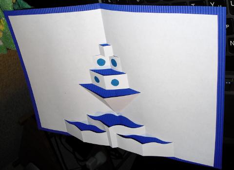 Открытка в виде корабля, февраль открытки прикольные