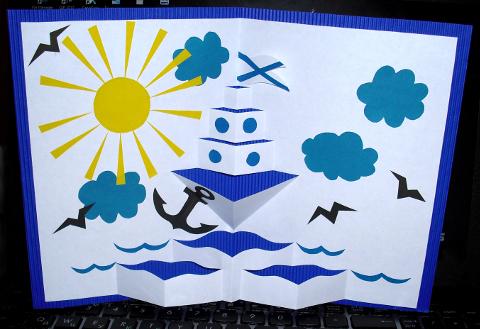 Открытка 23 февраля корабль, открытку картинки своими