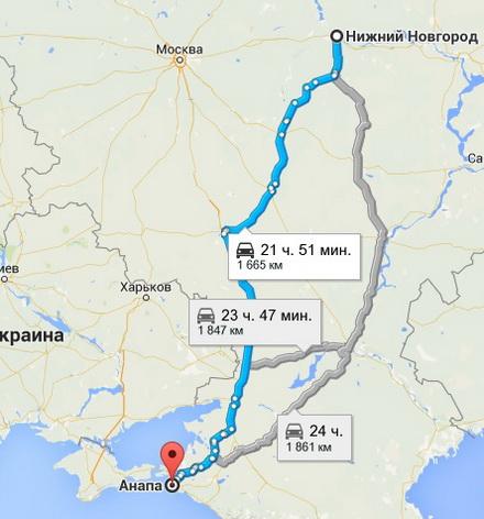 Нижний Новгород - Анапа на