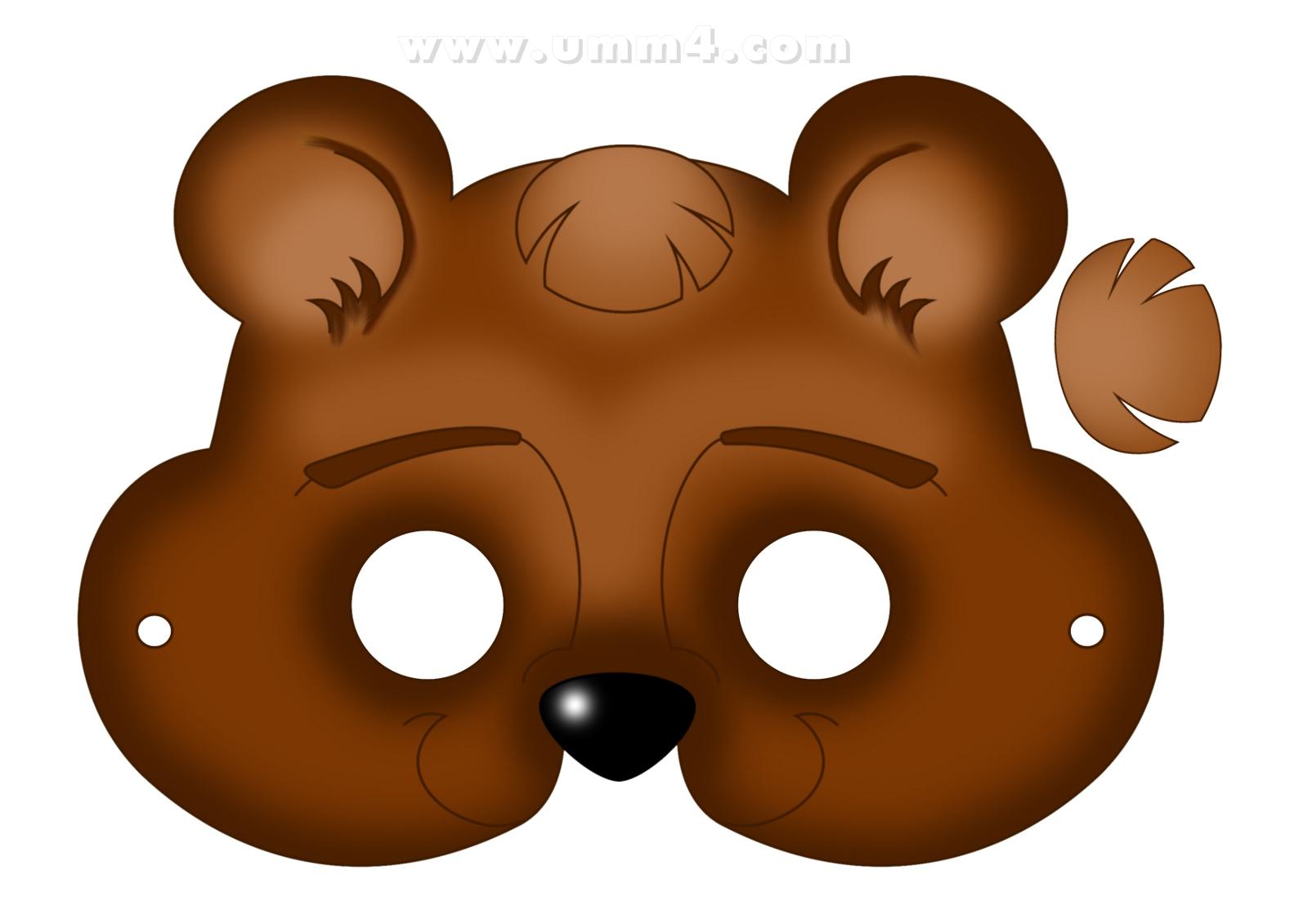 картинка маски медведя большая выбор клубов ресторанов