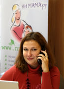 Васина Елена